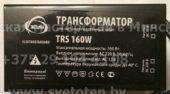 Трансформатор ELEKTROSTANDARD TRS160 160W (Electronic transformer)