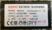Трансформатор EUROSVET H06T40 40W (Electronic transformer)