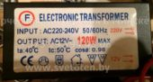 Трансформатор F 120W (Electronic transformer)