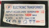 Трансформатор F 140W (Electronic transformer)