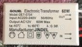 Трансформатор GOLDEL GET-0704 60W 02 (Electronic transformer)