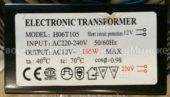Трансформатор H06T105 105W (Electronic transformer)