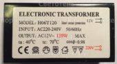 Трансформатор H06T120 120W (Electronic transformer)