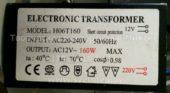 Трансформатор H06T160 160W (Electronic transformer)