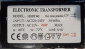 Трансформатор H06T40 40W (Electronic transformer)