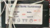 Трансформатор HR 160W (Electronic transformer)