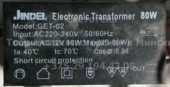 Трансформатор JINDEL GET-02 20-80W 01 (Electronic transformer)