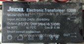 Трансформатор JINDEL GET-03 35-120W (Electronic transformer)