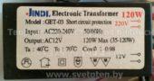 Трансформатор JINDL GET-03 35-120W (Electronic transformer)