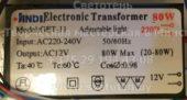 Трансформатор JINDL GET-11 20-80W (Electronic transformer)