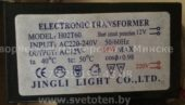Трансформатор JINGLI LIGHT H02T60 60W (Electronic transformer)