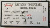 Трансформатор KEDSUM KDS-B6 160W (Electronic transformer)