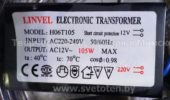 Трансформатор LINVEL H06T105 105W (Electronic transformer)