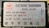 Трансформатор MY LIGHT KD-ET01 40W (Electronic transformer)