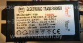 Трансформатор MY LIGHT MY-105 105W (Electronic transformer)