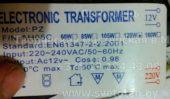 Трансформатор PZ 120W (Electronic transformer)
