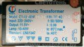 Трансформатор RONG DA ET-40 10-40W (Electronic transformer)