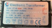 Трансформатор RONG DA ET-60 20-60W (Electronic transformer)