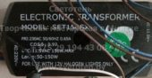 Трансформатор SET150SX 50-150W (Electronic transformer)