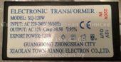 Трансформатор XIANQI XQ-120 120W (Electronic transformer)