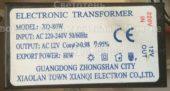 Трансформатор XIANQI XQ-80 80W (Electronic transformer)