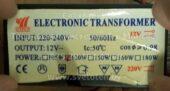 Трансформатор YIYI 120W (Electronic transformer)