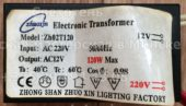 Трансформатор ZHUOXIN ZH02T120 120W (Electronic transformer)