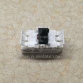 Выключатель кнопочный для настольных ламп и торшеров HOME ELECTRIC RS-13, BJB 43.409, 301, 707