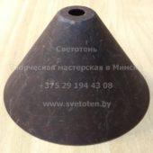 Потолочная чашка для люстры конусная металлическая (темная бронза) (110×60 мм)
