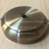 Потолочная чашка круглая металлическая на 1 отверстие (бронза) (100×25 мм)