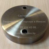 Потолочная чашка круглая металлическая на 2 отверстия (бронза) (110×25 мм)