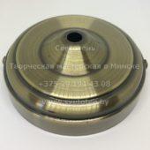 Потолочная чашка круглая металлическая на 1 отверстие (бронза) (104×27 мм)