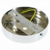 Потолочная чашка круглая металлическая в сборе