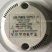 300mA (Led power supply)