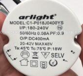 ARLIGHT C1-P018J0400YS 400mA (Led driver)