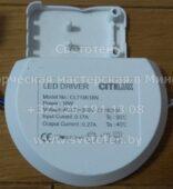 CITILUX CL714K18N 270mA (Led driver)