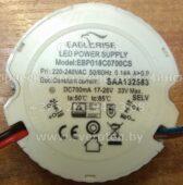 EAGLERISE EBP018C0700CS 700mA (Led power supply)