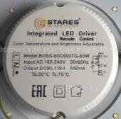 ESTARES BOSS-60C600TG-60W 550mA (Integrated led driver remote control)