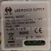 H-F 807277 110mA (Led power supply)