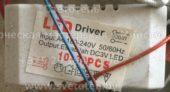 Лед драйвер 10-30 (Led driver)