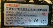 Лед драйвер SRLED RB-081N 24 (Two color led driver)