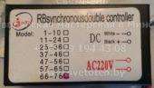 Лед контроллер JIN XIN 66-76 (Rbsynchronousdouble led controller)