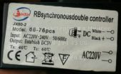 Лед контроллер JIN XIN JX60-2 66-76 (Rbsynchronousdouble led controller)