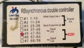 Лед контроллер LINFONE 5 47-56 (Rbsynchronous double led controller)
