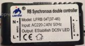 Лед контроллер LINFONE LFRB04 37-46 02 (Rb synchronous double led controller)