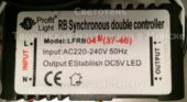 Лед контроллер PROFIT LIGHT LFRB04 37-46 (Rb synchronous double led controller)