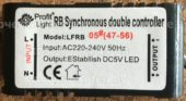 Лед контроллер PROFIT LIGHT LFRB05 47-56 (Rb synchronous double led controller)