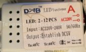 Лед трансформатор DAB A 02-12 (Led transformer)