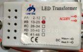 Лед трансформатор LINFONE B 13-25 (Led transformer)