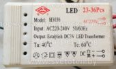 Лед трансформатор QJ H3036 23-36 (Led transformer)